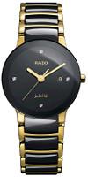 Uhr für Damen in schwarz